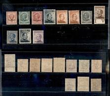 A17-324-A13-0590 COLONIE - EGEO - Scarpanto - 1911/1922 - Soprastampati (1/11) - Emissione Completa - Gomma Integra (1.1 - Stamps