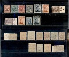 A17-325-A13-0591 COLONIE - EGEO - Simi - 1911/1922 - Soprastampati (1/11) - Emissione Completa - Gomma Integra (1.680) - Stamps