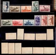 A17-372-A14-0596 COLONIE - EGEO - 1934 - Medaglie Al Valore (80/90) - Serie Completa (600) - Stamps