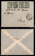 A17-232-A08-504 COLONIE - ERITREA - Singolo E Striscia Di Tre Del 5 Cent (34) Su Busta Da Adi Caieh A Roma Del 7.3.17 - Stamps