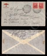 A17-235-A08-509 COLONIE - ERITREA - Posta Militare N.92 Emissione A - Coppia 75 Cent (200) Su Aerogramma Per Treviso Del - Stamps