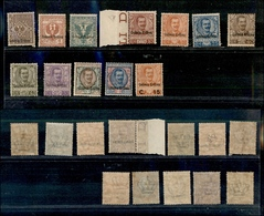 A17-327-A13-0600 COLONIE - ERITREA - 1903 - Floreale (19/29+30) - Serie Completa - 12 Valori - Alti Valori Con Traccia D - Stamps