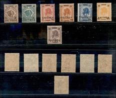 A17-329-A13-0604 COLONIE - ERITREA - 1922 - Soprastampati (54/60) - Serie Completa - Gomma Integra (200) - Stamps