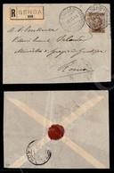 A17-239-A08-523 COLONIE - LIBIA - 40 Cent (8) Su Raccomandata Da Bengasi A Roma Del 18.11.14 - Stamps