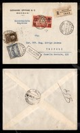 A17-241-A08-541 COLONIE - LIBIA - 1,25 Lire Espressi (17) + 1,75 Lire + 25 Cent (80+49) Su Aerogramma Da Bengasi A Tripo - Stamps