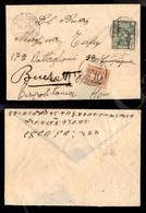 A17-242-A08-545 COLONIE - LIBIA - Porto Bardia - 20 Cent Sibilla (54) Su Bustina Tassata In Arrivo A Hon Con 10 Cent Seg - Stamps
