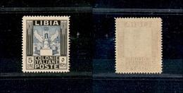 A17-336-A13-0676 COLONIE - LIBIA - 1940 - 5 Lire (163) - Gomma Integra (800) - Stamps