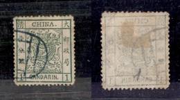 A17-377-A14-0747 ESTERO - CINA - CINA - 1878 - 1 Candarin Grande Dragone Verde Intenso (Mich.1 I Tipo) - Usato (420) - Stamps