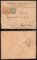 A17-268-A08-661 ESTERO - RUSSIA - 5k + Coppia 10k (31+32) Su Busta Da Sophia A Como Del 20.6.95 - Stamps