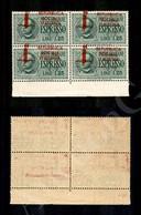 A17-159-A08-272 REPUBBLICA SOCIALE - 1944 - Quartina Del 1,25 Lire (21ha - Espressi) Con Soprastampa Obliqua - Rosso Sca - Stamps