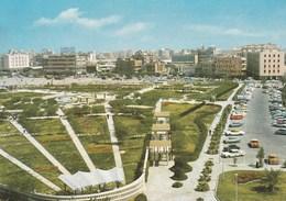 KOWEIT Jardin Public 160H - Kuwait