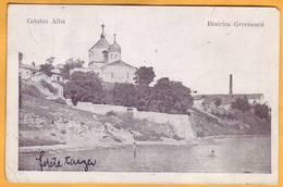 Ukraine, Basarabia, Bessarabie  Cetatea Alba,  Akkerman, Bilhorod - Dnistrovskyy Romania Moldova - Ukraine