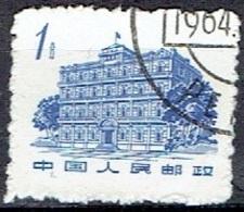 CHINA # FROM 1962 STAMPWORLD 642 - 1949 - ... Volksrepublik