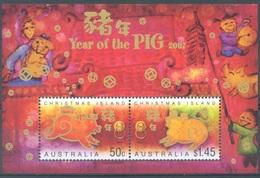 CHRISTMAS - MNH/** - 2007  - YEAR OF THE PIG - Yv BLOC 31 - Lot 17386 - Christmas Island