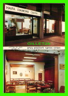 HAIFA, ISRAEL - SHOWROOMS OF THE HAIFA DIAMOND CENTRE LTD - - Israel