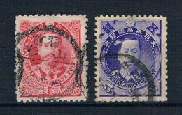 Japan 1896 Mi.Nr. 71/73 Gestempelt - Japan