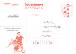 THAILAND - POSTCARD - FIFA SOCCER FOOTBALL WORLD CUP 2018 IN RUSSIA - Tailandia
