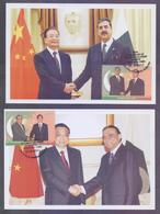 PAKISTAN 2011 - 60th Anniversary Of Diplometic Relations Between PAK-CHINA, 2v Set MAXIMUM CARD - Pakistan