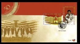 South Africa RSA 2006 First Day Cover FDC 50th Anniversary Red Cross War Memorial Children's Hospital Architecture Stamp - Other