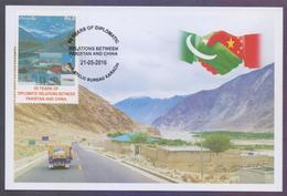 PAKISTAN 2016 - 65 Years Of Diplomatic Relations Betwen Pakistan & CHINA, CPEC, MAXIMUM CARD - Pakistan