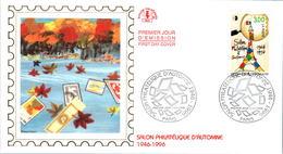 LETTRE GRAND FORMAT (1ER JOUR) - FDC - SALON PHILATELIQUE D'AUTOMNE - 7 NOVEMBRE 1996 A PARIS - CÔTE : 5 EUROS - FDC