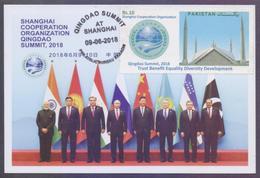 PAKISTAN 2018 - Shanghai Cooperation Organization QINGDAO SUMMIT CHINA, Faisal Mosque, MAXIMUM CARD - Pakistan