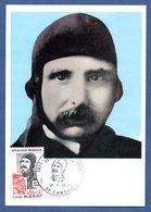 Carte Premier Jour / Louis Blériot / 1-7-72 / Cambrai - Maximum Cards