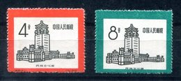 VR CHINA - 493-494 ** OG -- W/o Gum As Issued; See Scan For Condition - 1949 - ... People's Republic