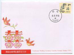 Taiwan 1997 Taipei Cover W/ Scott 3076 - Bamboo - Covers & Documents