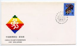 China PRC 1987 Singapore '87 China Stamp Exhibition Cover - 1949 - ... People's Republic