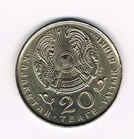 &-   KAZACHSTAN  20  TENGE  1995 - 50th ANNIVERSARY  UNITED NATIONS - Kazakhstan