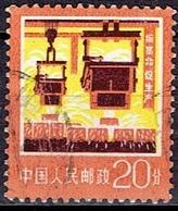 CHINA #  FROM 1977 STAMPWORLD 1351 - 1949 - ... République Populaire