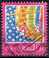 CHINA #  FROM 1977 STAMPWORLD 1353 - 1949 - ... République Populaire