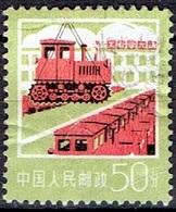 CHINA #  FROM 1977 STAMPWORLD 1354 - 1949 - ... République Populaire