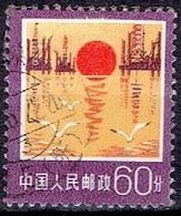 CHINA #  FROM 1977 STAMPWORLD 1355 - 1949 - ... République Populaire