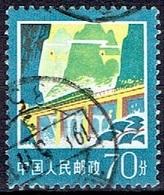 CHINA #  FROM 1977 STAMPWORLD 1356 - 1949 - ... République Populaire