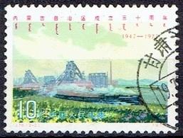 CHINA #  FROM 1977 STAMPWORLD 1366 - 1949 - ... République Populaire