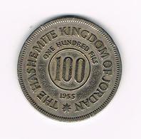 &-   JORDANIE  100  FILS ( 1 DIRHAM )  1955 - Jordanie