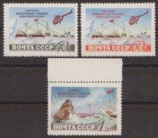 Russia USSR 1955, Mi 1791-1793, **, MNH OG - 1923-1991 URSS