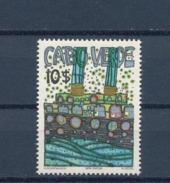 Cabo Verde - 1979 / 1982  - Hundertwasser - MNH - Isola Di Capo Verde