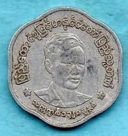 (r65) MYANMAR / BIRMANIE   25 PYAS 1966 - Myanmar