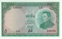 BILLETE DE LAOS DE 5 KIP DEL AÑO 1962  SIN CIRCULAR - UNCIRCULATED (BANKNOTE) ELEFANTE-ELEPHANT - Indochina