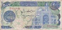 BILLETE DE IRAN DE 200 RIALS DEL AÑO 1981 (BANKNOTE) - Irán
