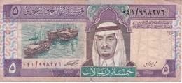 BILLETE DE ARABIA SAUDITA DE 5 RIYAL DEL AÑO 1983   (BANKNOTE) - Arabie Saoudite