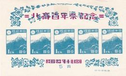 Japon Hb 10A - Blocks & Sheetlets