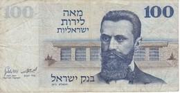 BILLETE DE ISRAEL DE 100 SHEQALIM DEL AÑO 1978 (BANKNOTE) - Israel