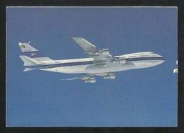 Kuwait Airways Picture Postcard Boeing 747 Airplane View Card - Kuwait