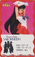RARE Télécarte NEUVE Japon / 110-011 - MANGA - SAILORMOON  - ANIME Japan MINT Phonecard - 10306 - Stripverhalen