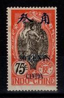 Canton - YV 62 N** Gomme Coloniale Partiellement Foncie , Fort Pli D'angle Cote 14 Euros - Canton (1901-1922)