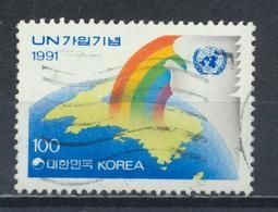 °°° SOUTH KOREA COREA - Y&T N°1531 - 1991 °°° - Corea Del Sud